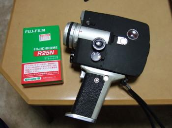 8ミリカメラ: 今日の出来事
